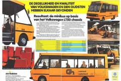 009-Amstel-3